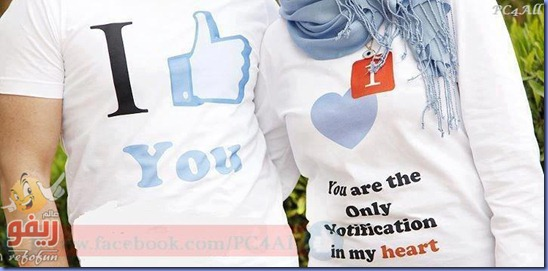 Facebook Lovers ♥♥