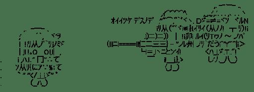 楠幸村 狙撃 (僕は友達が少ない)