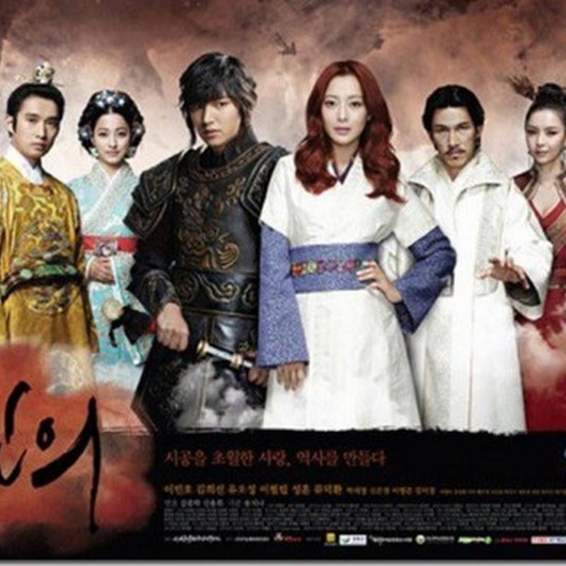 หนังออนไลน์ hd ซีรี่ย์เกาหลี Faith [ Soundtrack บรรยายไทย]