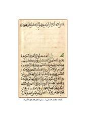 dakira49_صفحة_005