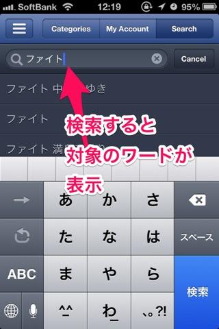 20130706171120.jpg