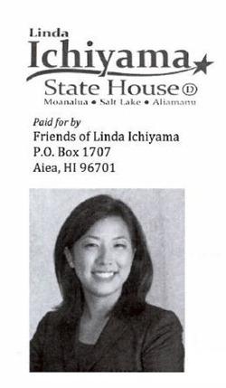 ichiyama3