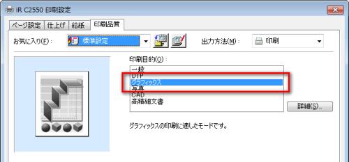 2015-02-19_150402