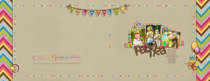 Kaye Winiecki,  Karah Fredricks, Kate Hadfield - Bring on the Cake - collab