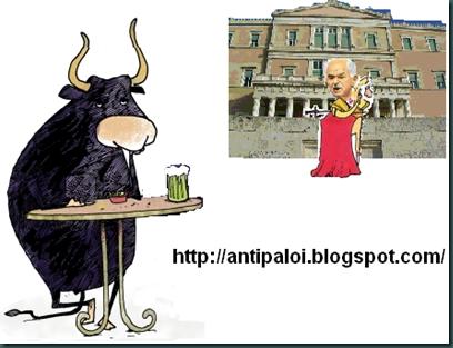 bull drinking boylh2