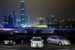 Cadillac-XTS-China-1