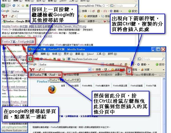 2009-02-04 11-55-51.jpg