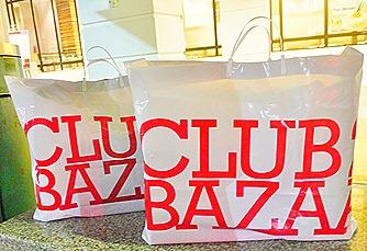 Club 21 Bazzar sale !