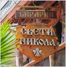 Поморие. Болгария. www.timeteka.ru