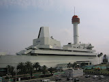 The Odaiba Maritime Museum
