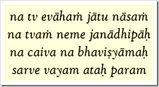 Bhagavad-gita, 2.12