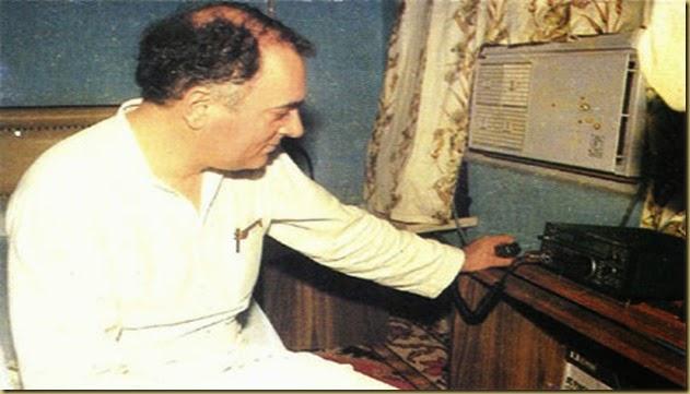 VU2RG - Rajiv Gandhi, primer ministro de India (SK)