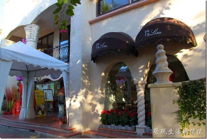 花蓮-理想大地渡假村-理想大地的【里拉西餐廳】的大門,從外觀看其建築就很有特色。