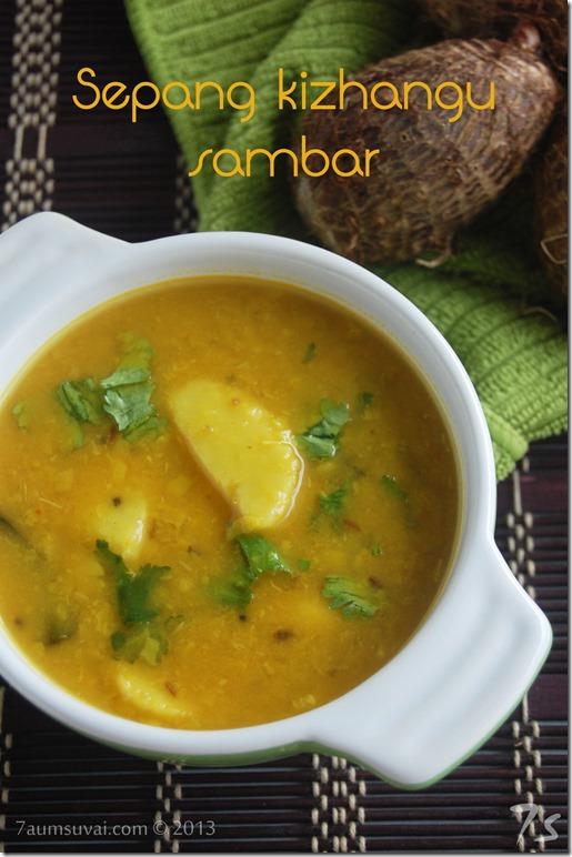 Sepang kizhangu sambar / சேப்பங்கிழங்கு சாம்பார்