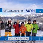 スキー0844.jpg