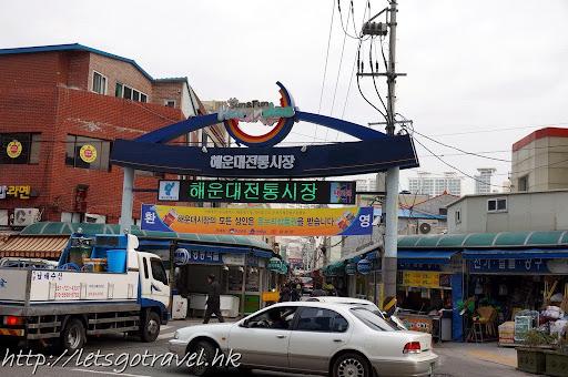 2013Busan0188.jpg