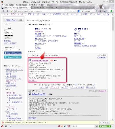 2013-12-19_16h37_56.jpg