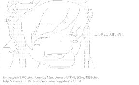 [AA]Oshino Shinobu (Bakemonogatari)