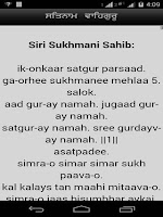 Screenshot of Sukhmani Sahib with Audio