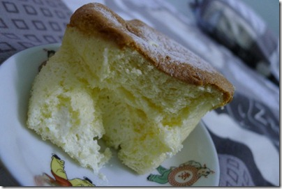 Japanese cupcake