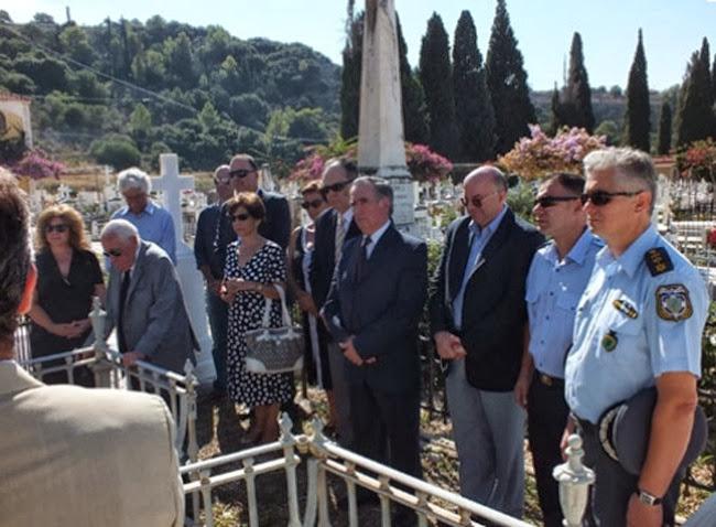 Ημέρα μνήμης αφιερωμένη στον Μαρίνο Κοργιαλένια.