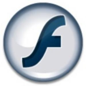 Flash logo.jpg