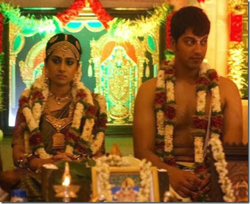 Ravi Raghavendra Daughter's Wedding Photos