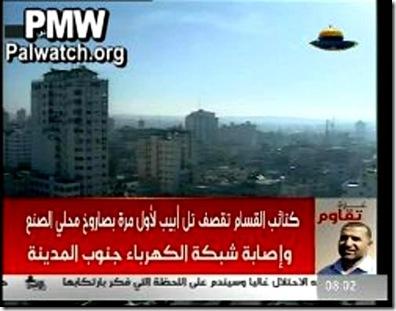 Al-Qassam, rockets to Tel Aviv, AL-Aqsa, Al-Aqsa TV (Hamas), Nov. 15, 2012