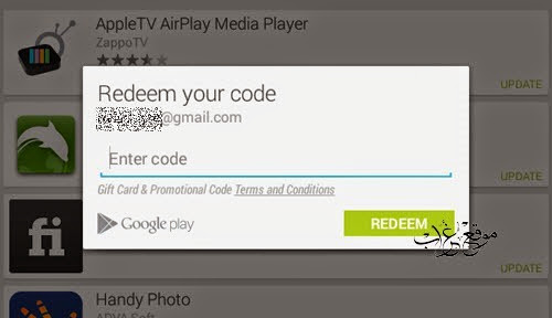 Google Play Redeem