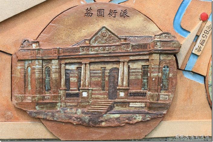 台南-菁寮老街25