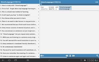 Screenshot of 基本英会話Ⅱ