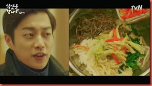 Let's.Eat.E09.mp4_002210975