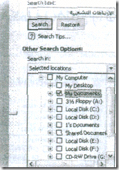 Search within documents52-53_03