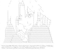 [AA]Edward Elric (Fullmetal-alchemist)