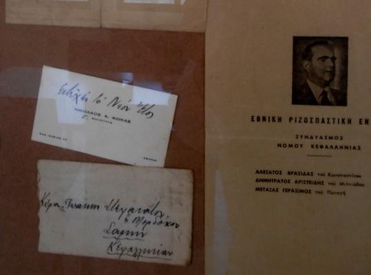 Έκθεση παλιού εκλογικού υλικού από το Διαπολιτιστικό Κέντρο Ιονίου (4,5-5-2012)