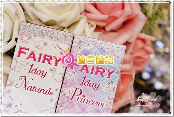 Sugar小呆分享-妃妮Fairy 每日拋 Fairy Princess 公主 超自然粉嫩瞳