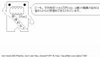 TwitAA 2012-08-23 15:06:42