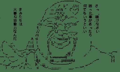 ハート (北斗の拳)