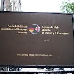 deutsch-britsche industrie un handels kammer in London, London City of, United Kingdom