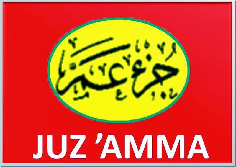 juz-amma2