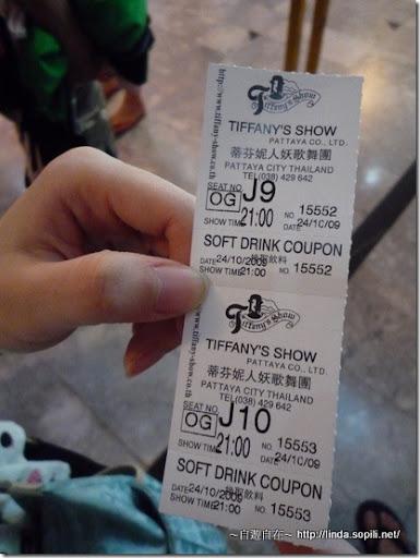 泰國芭達雅-蒂芬妮人妖秀Tiffany's Show票券