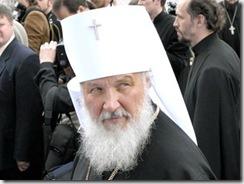 Патриарх РПЦ МП Кирилл (Гундяев)