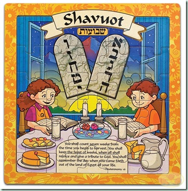 shavuot3