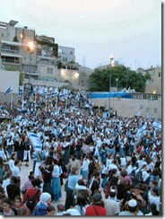 Yom Yerushalayim celebration