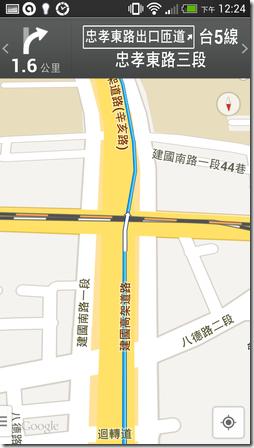 google maps-14