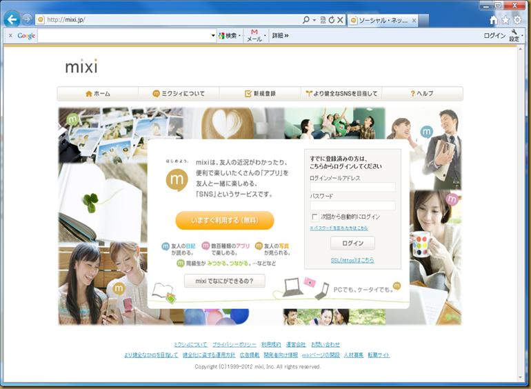 mixi1