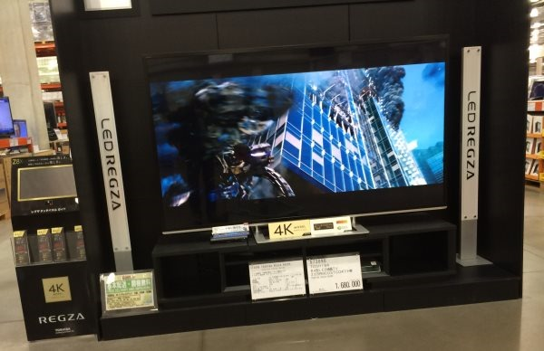 Regza 4K TV
