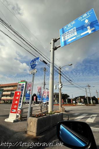 20111228okinawa285.JPG