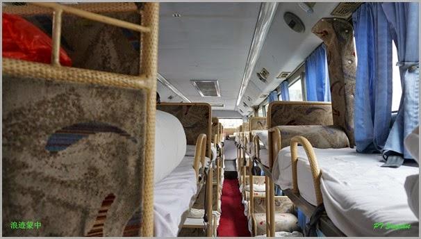 卧铺长途巴士