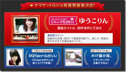 2012-11-10_15h15_19